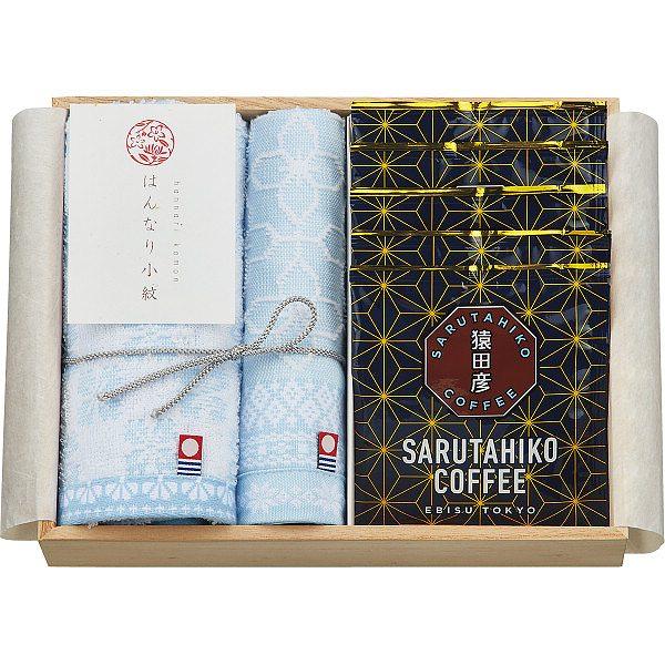 猿田彦珈琲×はんなり小紋 スペシャルギフトセット(木箱入) ブルー HRS2130