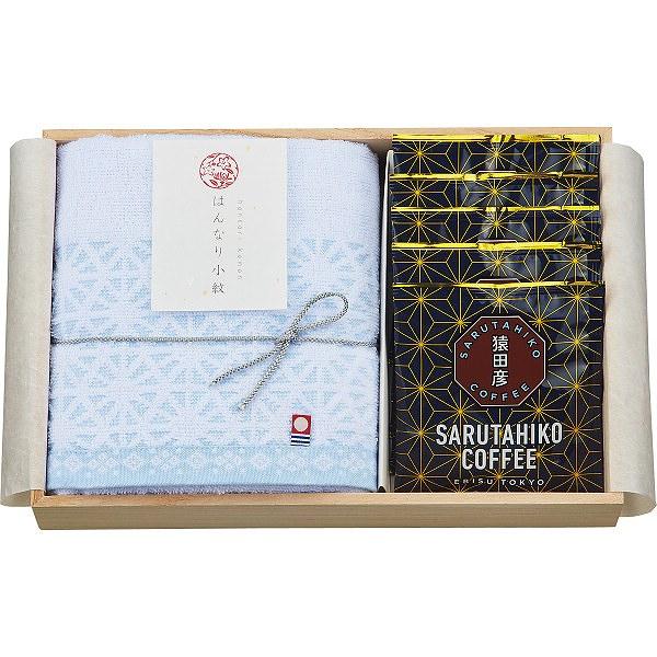 猿田彦珈琲×はんなり小紋 スペシャルギフトセット(木箱入) ブルー HRS2140