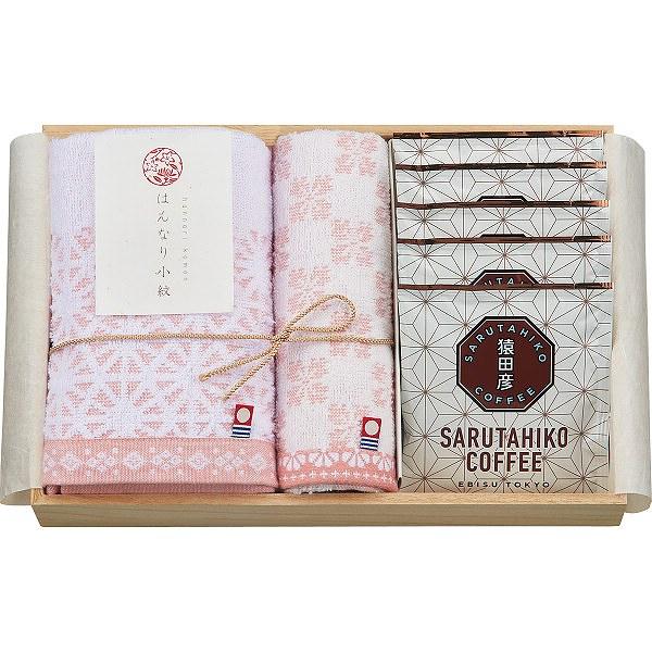 猿田彦珈琲×はんなり小紋 スペシャルギフトセット(木箱入) ピンク