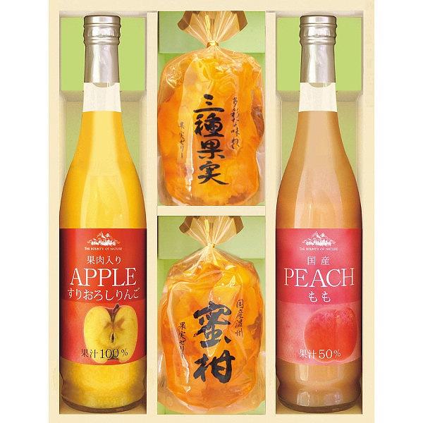 果実のゼリー・フルーツ飲料セット JUK-30
