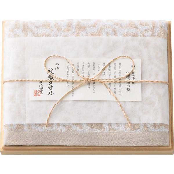 今治謹製 バスタオル(木箱入) ベージュ IM2534