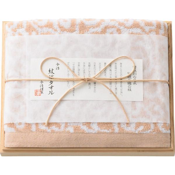 今治謹製 バスタオル(木箱入) ピンク IM2534