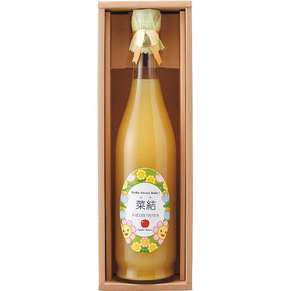 信州産りんごジュース1本(お名入れ)