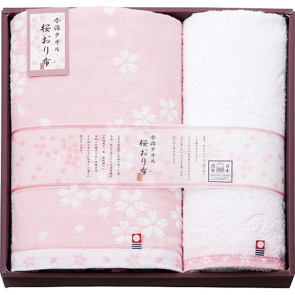 【30%OFF】  桜おり布 バス・ウォッシュタオルセット ピンク IS7630