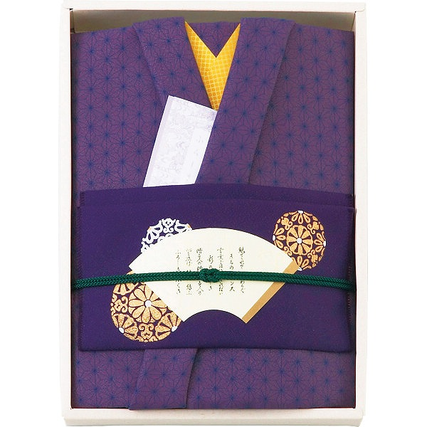 【30%OFF】  彩美きもの姿 ふろしき・ふくさセット 紫 2535