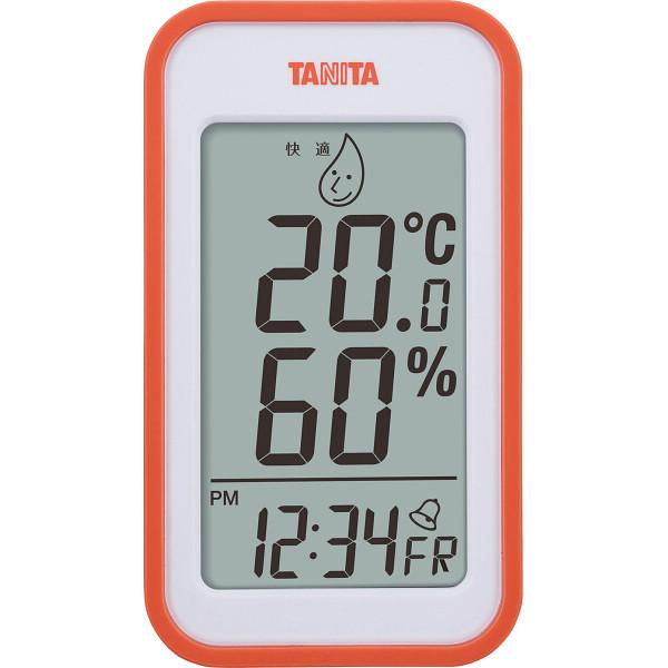 【送料無料】エンペックス スーパーEXギャラリーS温湿度計・時計   EXー952
