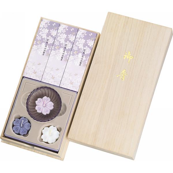 宇野千代のお線香 淡墨の桜・浮きローソクセット(桐箱入)   37109