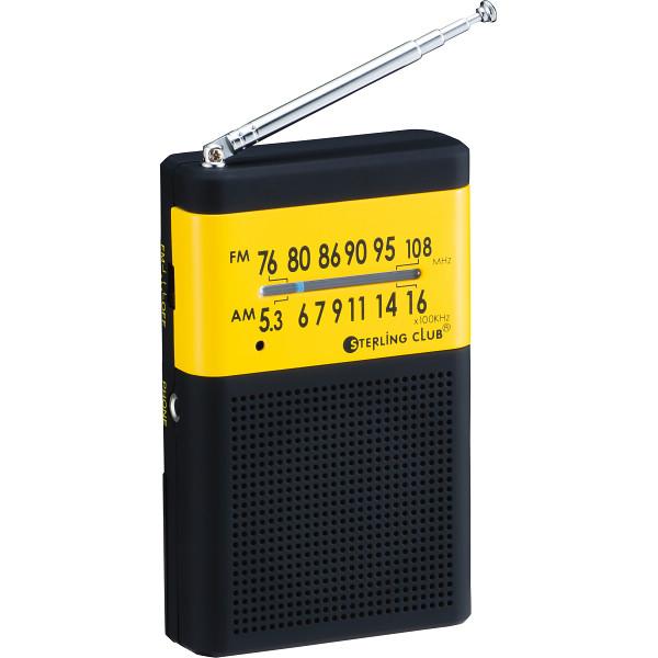 スターリングクラブ 2バンドクリップラジオ   6490