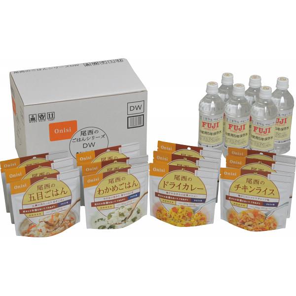 尾西食品の和洋メニュー+お水セット   SE×12DW