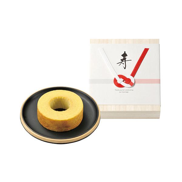 【引菓子番号:718】寿 生クリーム入りバウムクーヘン(桐箱入)