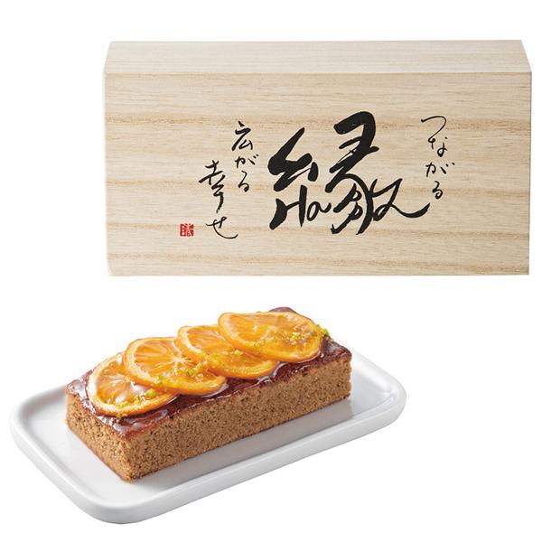 【引菓子番号:758】つながる縁フルーツパウンドケーキ