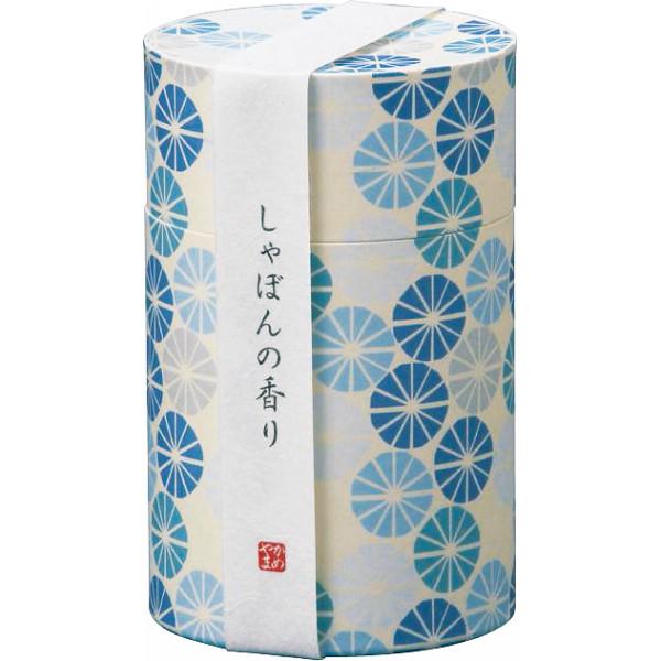 カメヤマ 和遊 香りのお線香(筒箱) しゃぼんの香り  I20120103