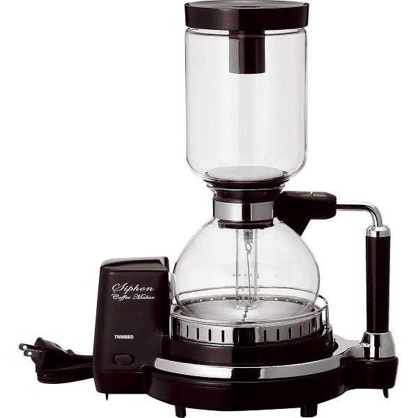 【送料無料】  ツインバード サイフォン式コーヒーメーカー   CM-D845BR