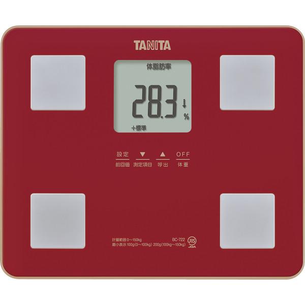 タニタ 体組成計 レッド  BC-722-RD
