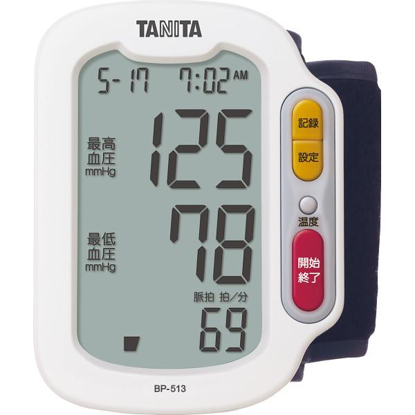 タニタ 手首式血圧計   BP-513