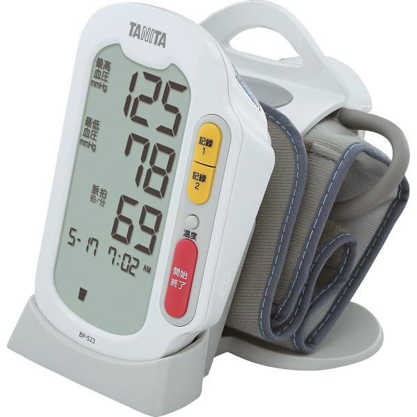タニタ 上腕式血圧計   BP-523