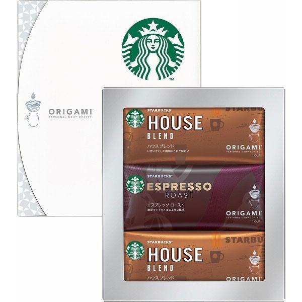 【縁起物番号:837】スターバックスコーヒー