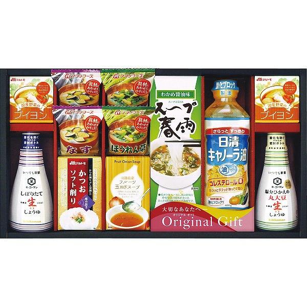 キッコーマン&アマノフーズ食品アソート   BR-50