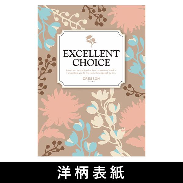 カタログギフト 10600円コース AOO 高品質+激安当店最安値シリーズ最大半額 洋