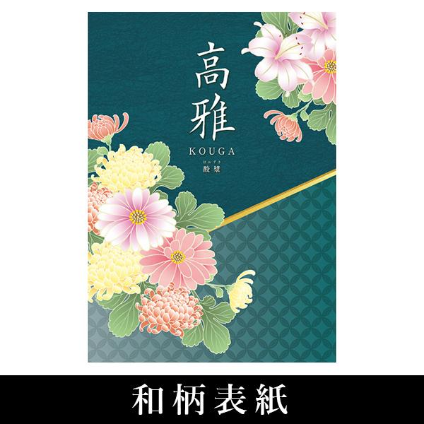 カタログギフト 3100円コース BE 高品質+激安当店最安値シリーズ最大半額 和