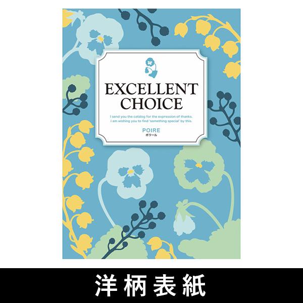カタログギフト 3100円コース BE 高品質+激安当店最安値シリーズ最大半額 洋