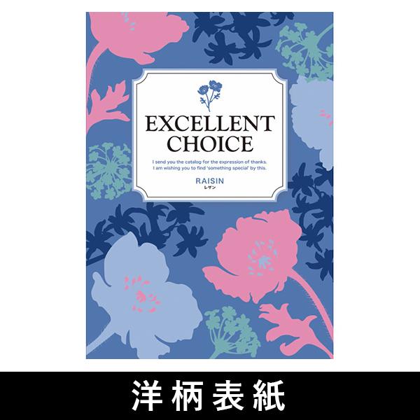 カタログギフト 25600円コース BEO 送料無料 高品質+激安当店最安値シリーズ最大半額 洋