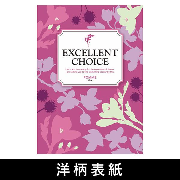 カタログギフト 20600円コース BOO 送料無料 高品質+激安当店最安値シリーズ最大半額 洋