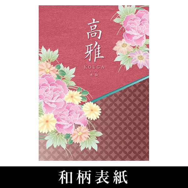 カタログギフト 3600円コース CO高品質+激安当店最安値シリーズ最大半額 和