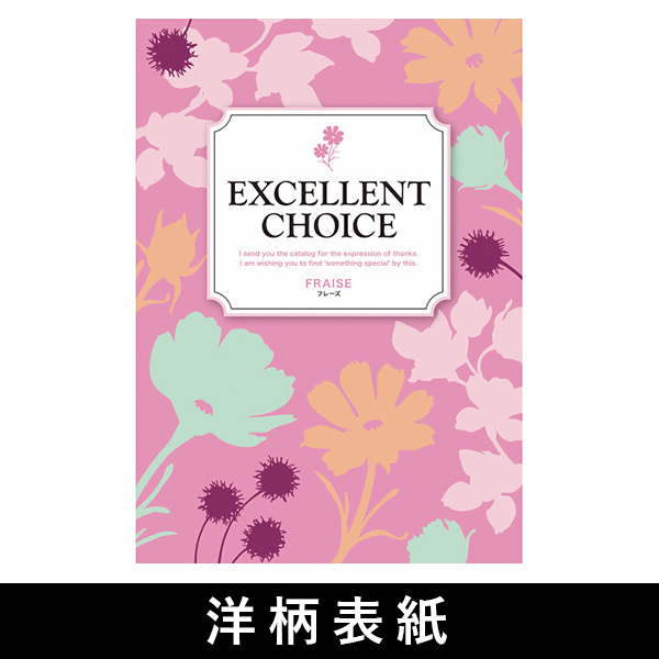 カタログギフト 3600円コース CO高品質+激安当店最安値シリーズ最大半額 洋