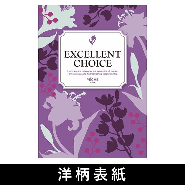 カタログギフト 30600円コース COO送料無料 高品質+激安当店最安値シリーズ最大半額  洋