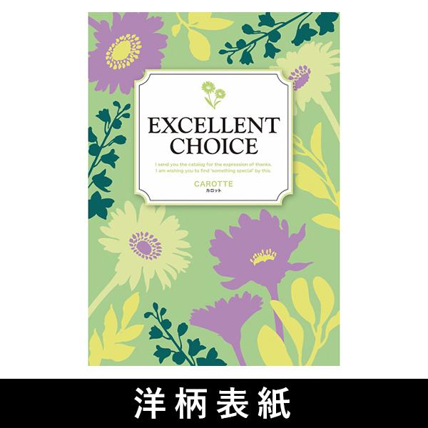 カタログギフト 4600円コース DO 高品質+激安当店最安値シリーズ最大半額 洋