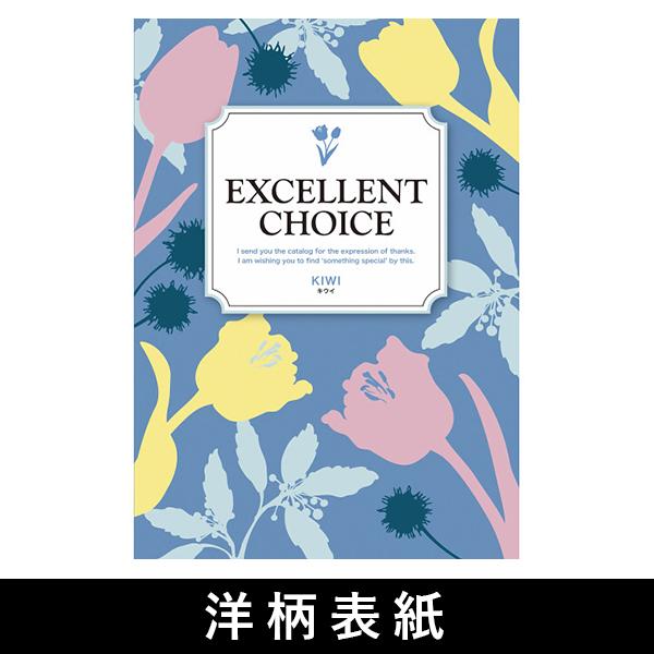 カタログギフト 5600円コース EO 高品質+激安当店最安値シリーズ最大半額 洋