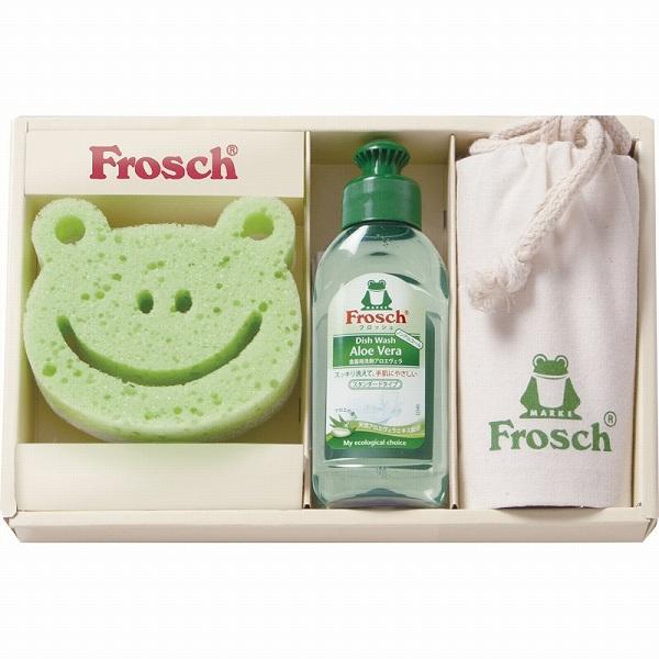 【50%OFF】フロッシュ キッチン洗剤ギフト  FRS-A15