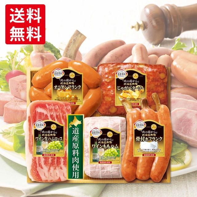 お歳暮 ハム ギフト 丸大ハムギフト 北の国から北海道物語 HDS-30   丸大ハム 冬ギフト  丸大食品