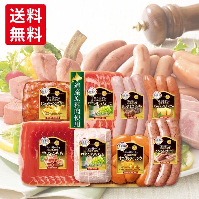 お歳暮 ハム ギフト 丸大ハムギフト 北の国から北海道物語 HDS-40   丸大ハム 冬ギフト  丸大食品