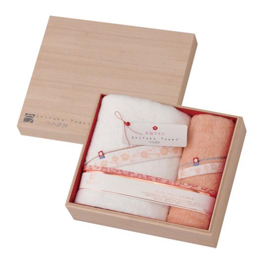 【25%オフ】今治謹製 至福タオル(梅染め) 木箱入り バスタオル1枚・フェイスタオル1枚セット SH3450 (今治産)
