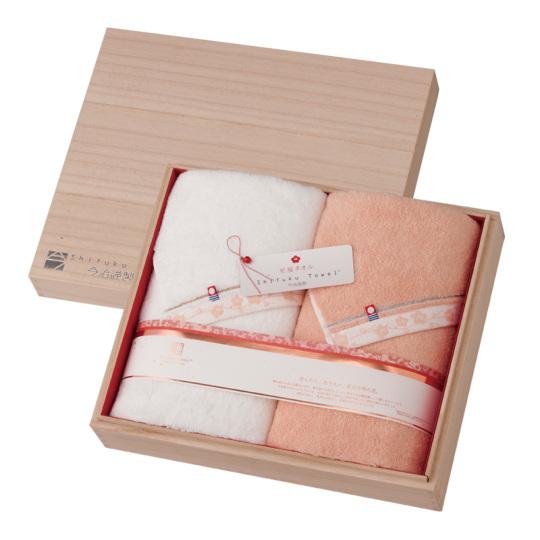【25%オフ】今治謹製 至福タオル(梅染め) 木箱入り バスタオル2枚セット SH3470  (今治産)
