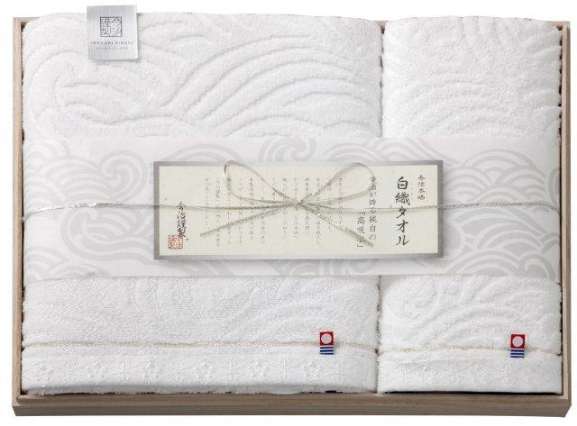 白織タオル バス・ウォッシュタオルセット SR3039
