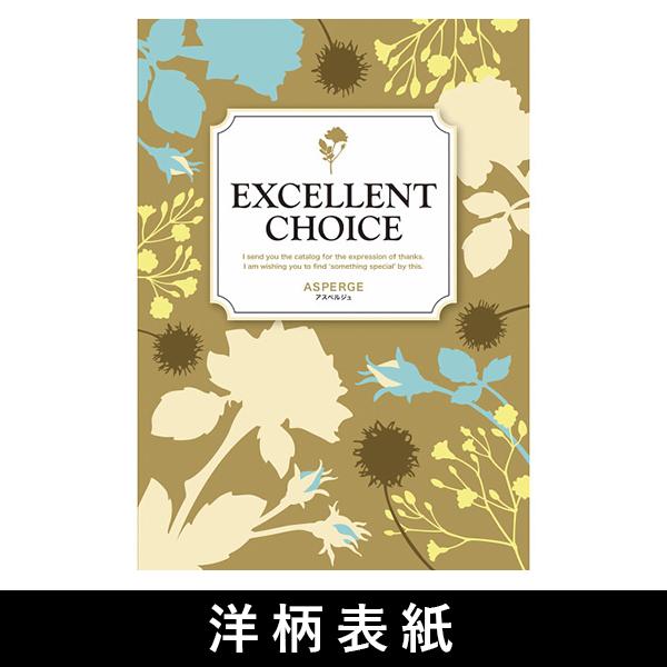 カタログギフト 50600円コース VOO 送料無料 高品質+激安当店最安値シリーズ最大半額 洋