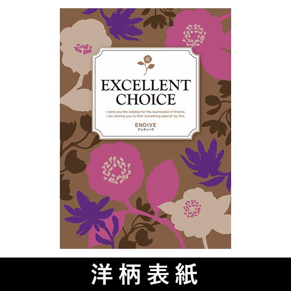 カタログギフト 100600円コース XOO 送料無料 高品質+激安当店最安値シリーズ最大半額 洋