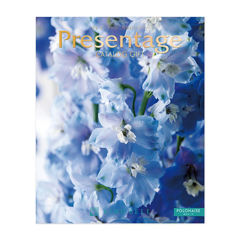 カタログギフト 15600円コース 送料無料 リンベル プレゼンテージ ポロネーズ R846-009U