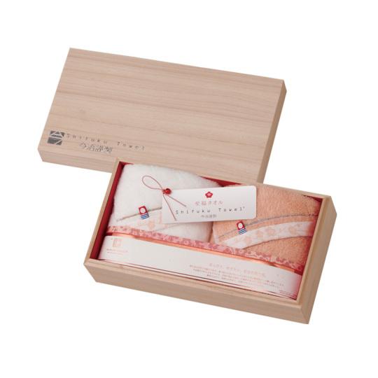 【25%オフ】今治謹製 至福タオル(梅染め) 木箱入り フェイスタオル2枚セット SH3430 (今治産)