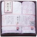 桜おり布 フェイス・ウォッシュタオルセット