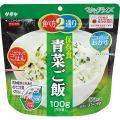 サタケ マジックライス 保存食 青菜ご飯   1FMR31011ZE【ラッピング不可】