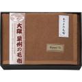 【送料無料】 大阪泉州の毛布 キャメル毛布(毛羽部分)   SNC-254