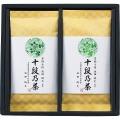 最高位十段監修 銘茶ギフト   SRS-20