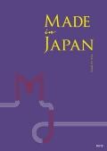 カタログギフト 15000円コース Made In Japan MJ19 大和 【送料無料】