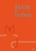 カタログギフト 10000円コース Made In Japan MJ16 大和 【送料無料】