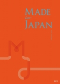 カタログギフト 10650円コース Made In Japan MJ16  【送料無料】