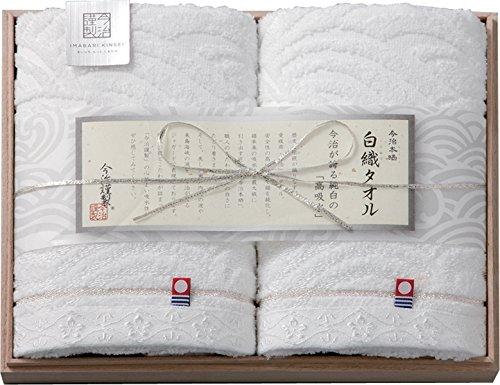 白織タオル フェイスタオルセット 2枚 SR2039
